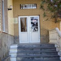 Гостиница Армаис