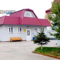 Центр отдыха Сосновка, Мотель