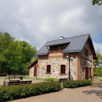 Vecgulbenes muižas rezidence