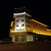Гостиница Сюань-Юань
