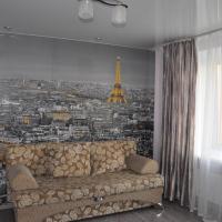 Стильные апартаменты