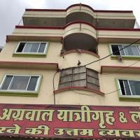 Shree Agrawal Yaatri Grah And Lodge