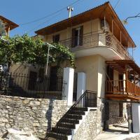 Sotiria's House