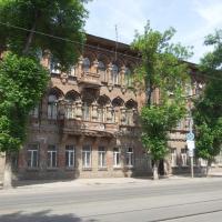 Hostel Kamelia