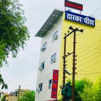 Trimrooms Haridwar