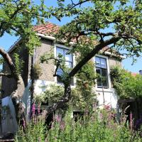 The Apple Tree Cottage
