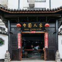 China Manor Hotel