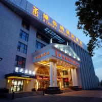 Vienna International Hotel Shanghai Pudong Airport Free Trade Zone