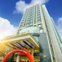 New Beacon Jiulong International Hotel