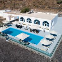 Thirassia Paradise Suites