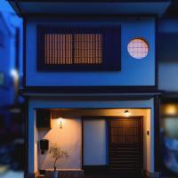 Kyohanayado Four Seasons