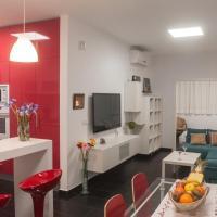 Apartamento Mirador del Salvador