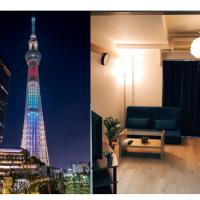 Skytree Guest Room 401