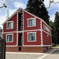 Гостевой Дом Турист