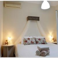 Cozy guest house with great view in Ancient Corinth