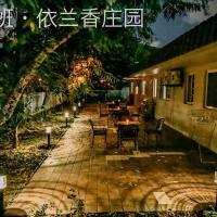 Saipan Ylang Fragrance Estate