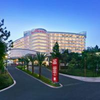 The Alana Hotel and Conference Sentul City