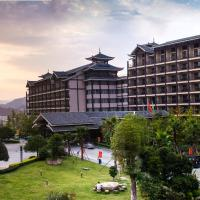 Sanjiang Dongxiang Guest house