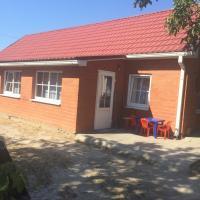 Guest House on Shkolnaya 111