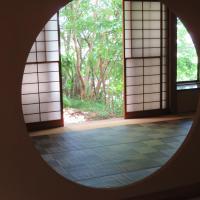 Hostel Kamakura