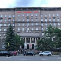 Гостиница Славянка Москва