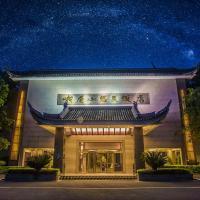 Emeishan Hot Spring Hotel