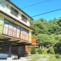 Guest House Hostel yukuru