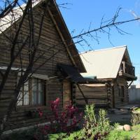 Cabañas Viejo Rincòn