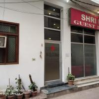 Hotel Shreeram Inn