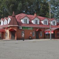 Гостиница  ВЕЛЕС