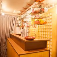 Onehome Inn Guesthouse in Shinjuku 101