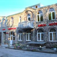 Hotel Kirch