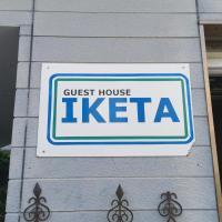 Guesthouse IKETA