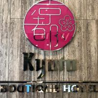 Kyoto Boutique Hotel