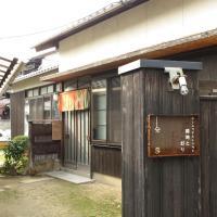 Guest house Roji to Akari
