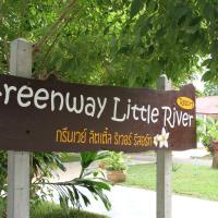 Greenway Little River