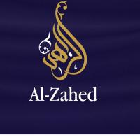 Alzahed