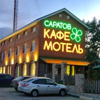 Motel Saratov