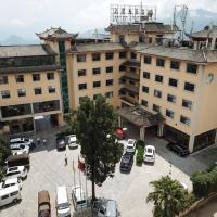 Yuanyang Yunti Hotel
