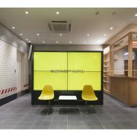 Mustard Hotel Shibuya