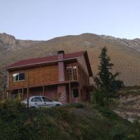 Casa Valle de Elqui