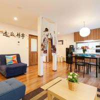 2 BedRoom House Akebonobashi SH #007