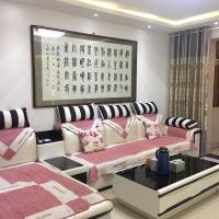 Your Home in HuaShan