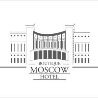 Moscow Boutique Hotel