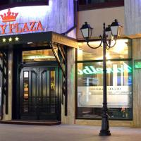 Daily Plaza Hotel