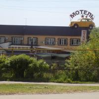 Moskvich Motel