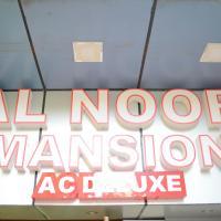 AL NOOR MANSION