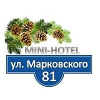 Mini-Hotel on Markovskogo, 81