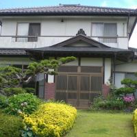 Kakinoen / Vacation STAY 3939
