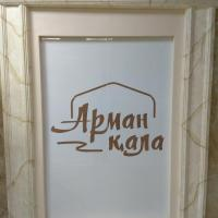 Apartment on Turkestan 30/1
